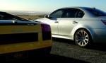 Bmw   Beamas Holiday: BMW M5 E60