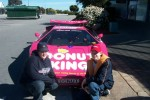 Kids   Donut King Lamborghini Countach: Ronald Mcdonald House Kids Adelaide