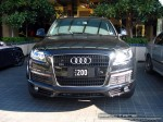 Plate   Exotic Spotting in Melbourne: Heritage plate 200 - front (Audi Q7, Crown Casino, Vic, 23 May 08)