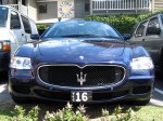 Plate   Exotic Spotting in Melbourne: Maserati Quattroporte