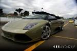 Sydney   Uber @ Burrows February 2010: Lamborghini Murcielago LP640 Roadster