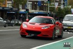 Lotus   Exotic Spotting in Sydney: Lotus Evora S