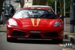 Exotic Spotting in Sydney: Ferrari 430 Scuderia